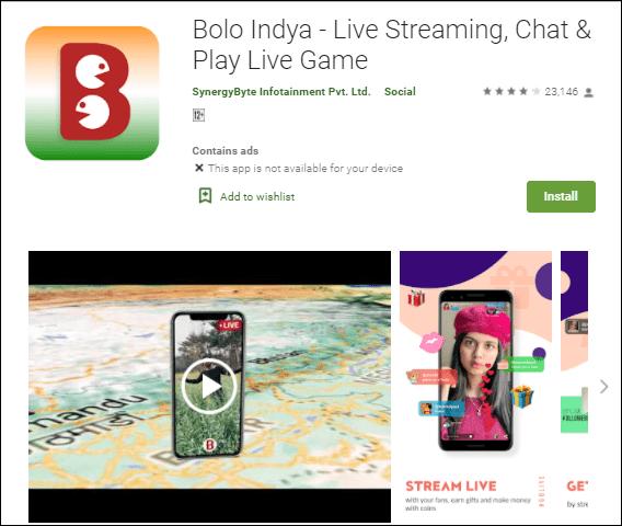 Tik Tok जैसा Indian App कौन सा है