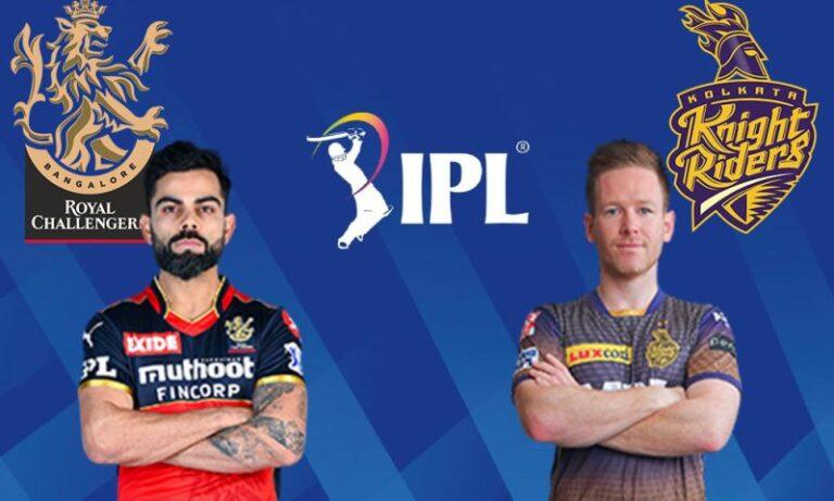 आज होगा KKR vs RCB के बीच Ipl match 2021 | कौन-कौन से खिलाड़ी खेलेंगे | कौन से स्टेडियम में होगा आईपीएल मैच 20 september 2021